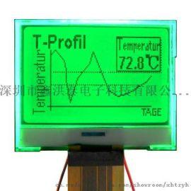 液晶显示屏12864