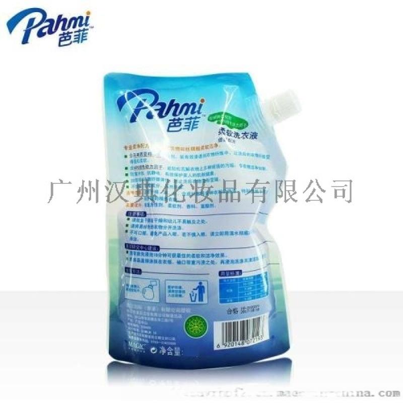 芭菲洗衣液廠家直銷 低價供應優質芭菲洗衣液
