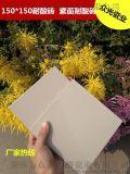 耐酸砖规格 众光耐酸瓷砖生产厂家