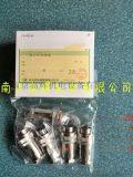 日本多治見TMW連接器PRC05-P-2M