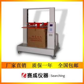 包装容器瓦楞纸箱抗压缩堆码实验 纸箱抗压试验机