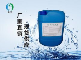 阻垢缓蚀分散剂 锅炉缓蚀阻垢剂 缓蚀阻垢分散剂