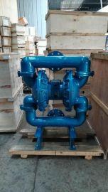 QBY3-100气动隔膜泵,不锈钢材质隔膜泵
