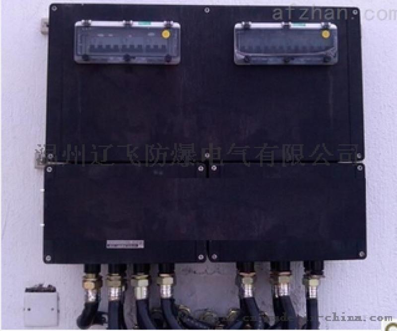 防水防尘防腐电机控制箱三防控制箱