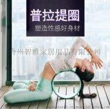 达摩轮下腰普拉提圈瑜伽轮 孕妇瑜伽轮
