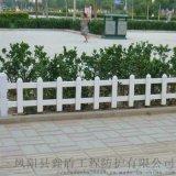 安徽亳州哪余有草坪護欄廠家