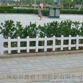 安徽亳州哪里有草坪护栏厂家