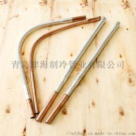 空調銅鋁連接管,銅鋁連接管,空調連接管