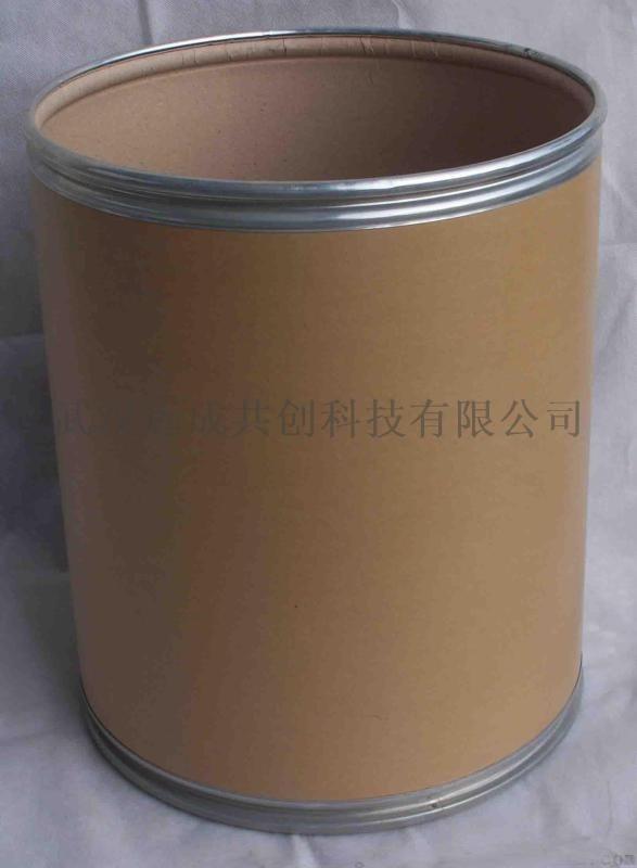 工业级碱性蓝 26原料生产厂家