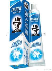 低價批i發優質黑人牙膏,亮白固齒除口臭