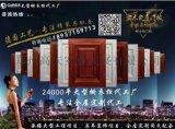 4D金丝实木橱衣柜板-郑州哪家橱柜厂家最专业