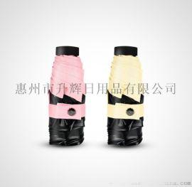 惠州广告雨伞雨衣遮阳帐篷logo印刷,礼品雨伞制作