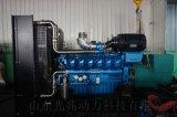 直銷濰柴600KW博杜安柴油發電機組