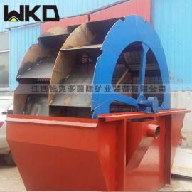 湖北供应地基沙清洗机 轮斗式洗砂机 洗砂机厂家