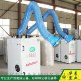 移動式雙臂焊煙淨化器2.2KW電焊吸煙機