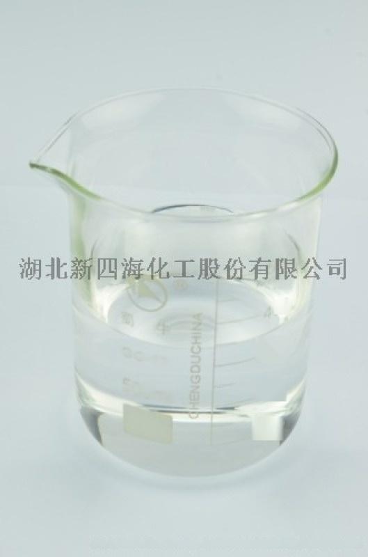 類似6018固體矽樹脂 固體有機矽中間體