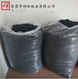 厂家直销 碎纸丝填充物批发 黑色填充拉菲草纸丝