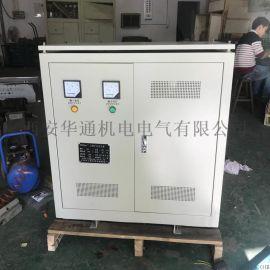 兰州大型机床专用三相干式隔离变压器SG600kw