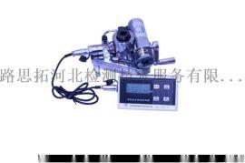 多功能混凝土强度检测仪