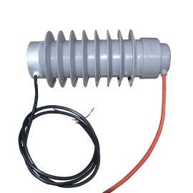 普能电力 高压智能取电单元