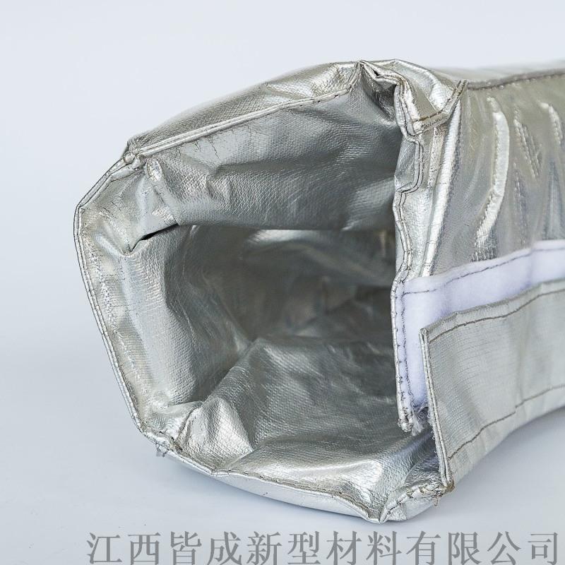 調節閥可拆卸式保溫套