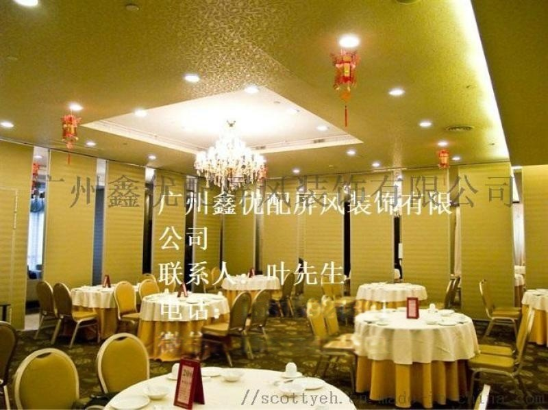 深圳办公室活动隔断,移动屏风,折叠隔断,折叠屏风