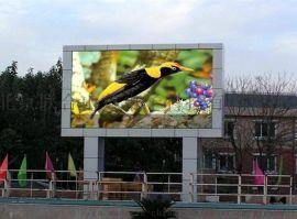 北京LED显示屏维修制作