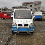 厂家直销绿化环卫车 电动高压清洗车
