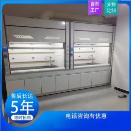实验台通风柜生产厂家实验室台面吸收罩