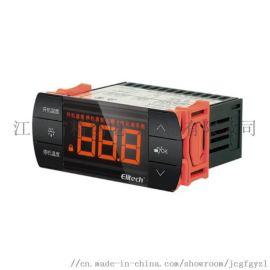 小型冷干机风机专业控制器EK-10/20