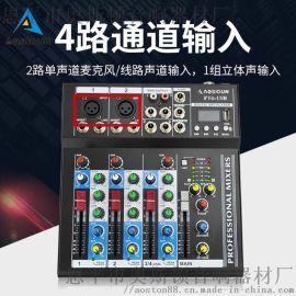 厂家直销专业调音台小台子内置混响效果USB蓝牙录音