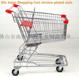 85升亚洲式线型购物车