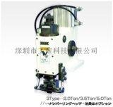 KS-4 A型油圧式刻印機KINTSUNE工聚科技