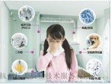 杭州室内空气检测甲醛TVOC氨氡检测
