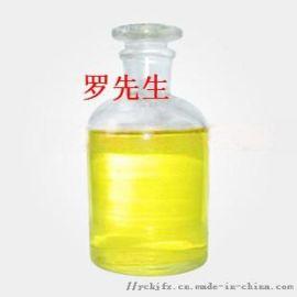 羧甲基两性咪唑啉厂家|原料|含量35