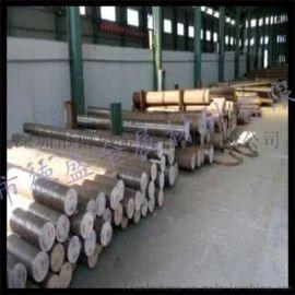 厂家新品 W6Mo5Cr4V2高速工具钢