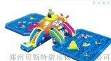 河南大型的兒童水樂園充氣水滑梯水池一套配齊