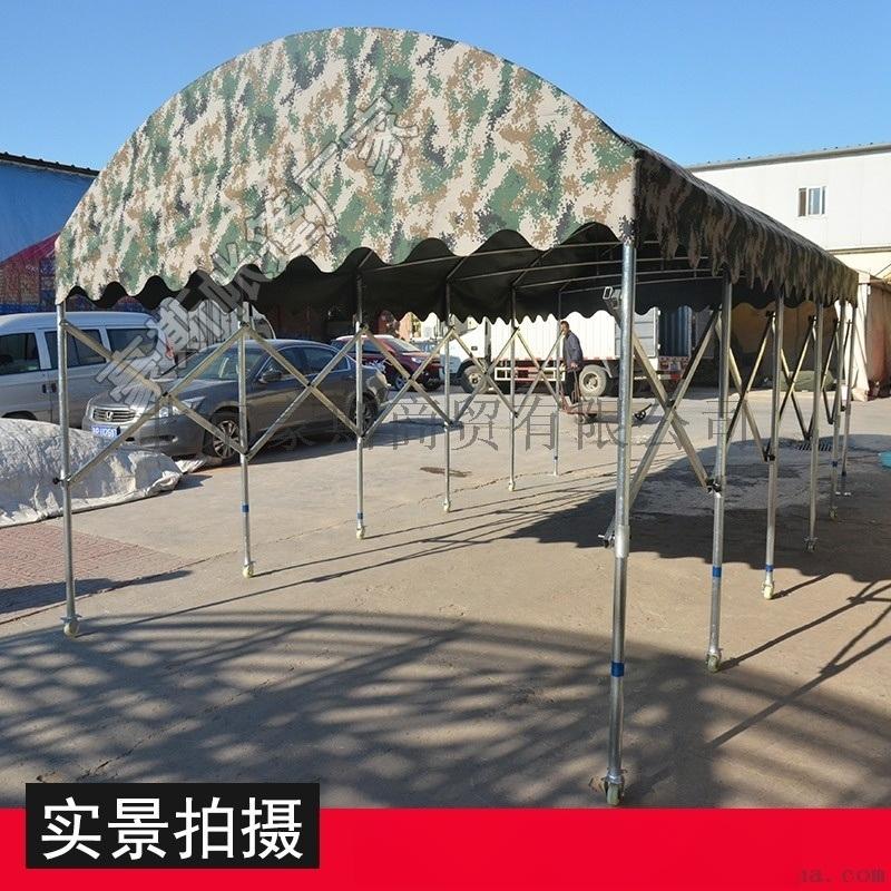 北京豪斯摺疊帳篷 家用停車棚 遮陽推拉篷