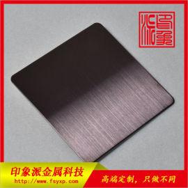 不锈钢拉丝板 广东304拉丝褐色不锈钢板