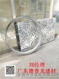 逼真3D穿孔藝術鋁單板鋁天花-藝術彩繪穿孔鏤空鋁板