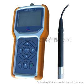 中昂ZA-ODO101便携式,荧光法,溶解氧测定仪