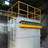 碳钢喷漆材质2.75mm袋式除尘器120袋除尘器