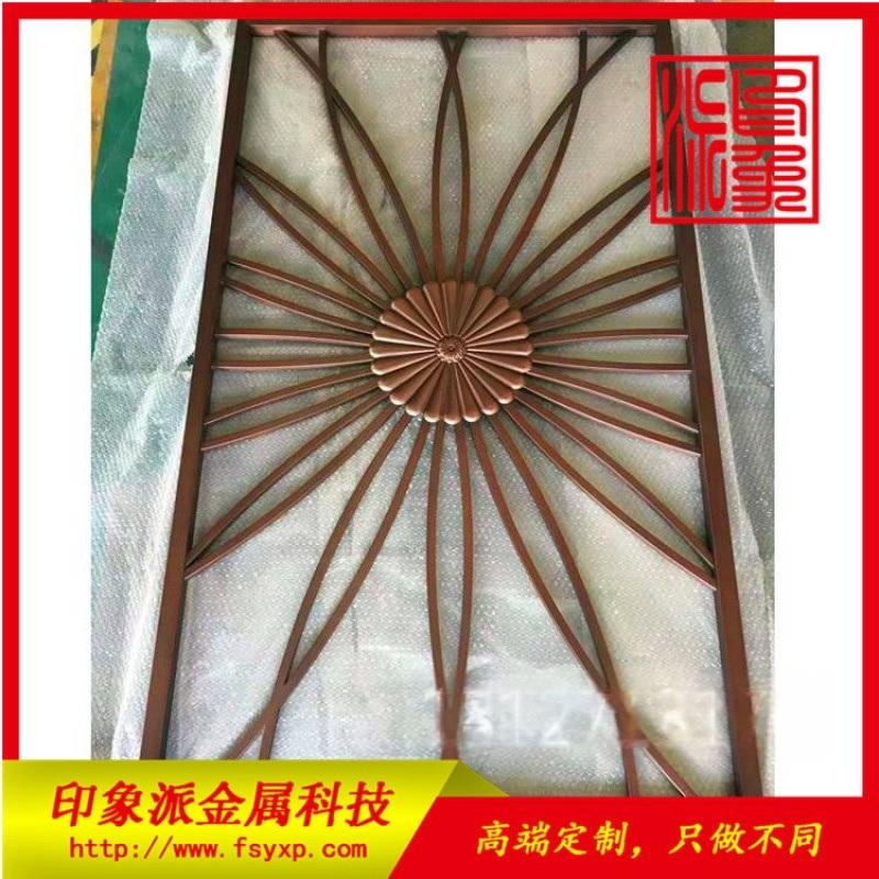 厂家供应304拉丝红古铜不锈钢屏风