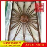 廠家供應304拉絲紅古銅不鏽鋼屏風