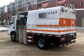 小型城市東風護欄清洗車