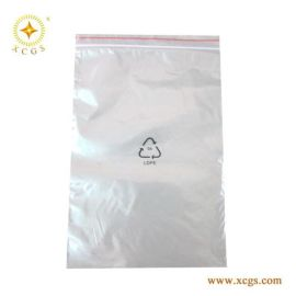 苏州生产**印刷透明PE袋,防静电袋