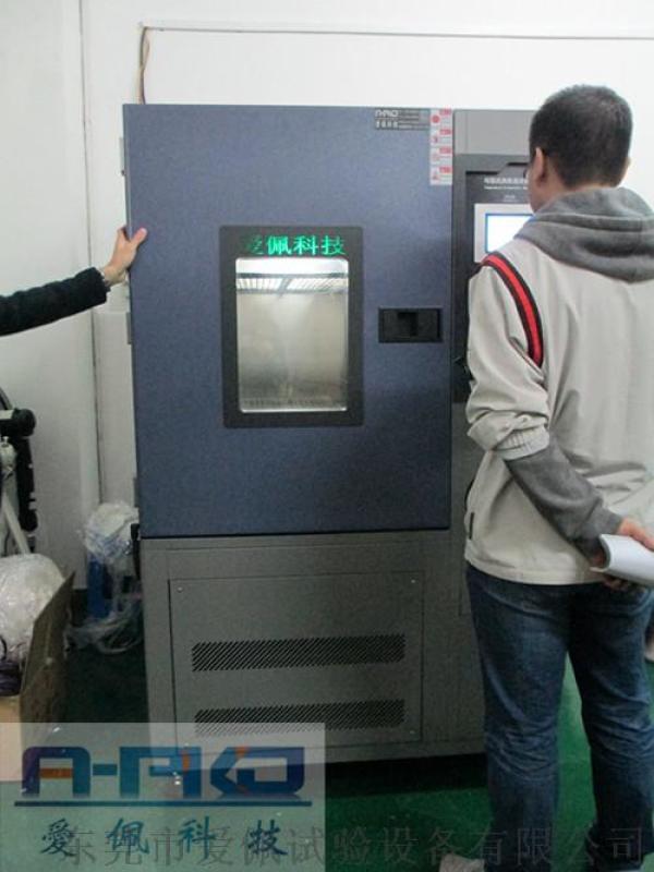 冷热循环测试箱,模拟环境温度试验