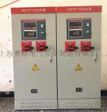 三相消防一用一备55kw星三角降压启动柜 机械应急启动装置