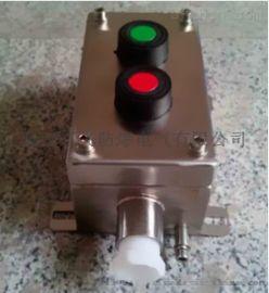 LA53防爆急停按钮/不锈钢防爆按钮盒