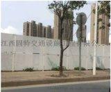 江西省宜春上饶冲孔护栏 机器冲孔防护网江西厂家